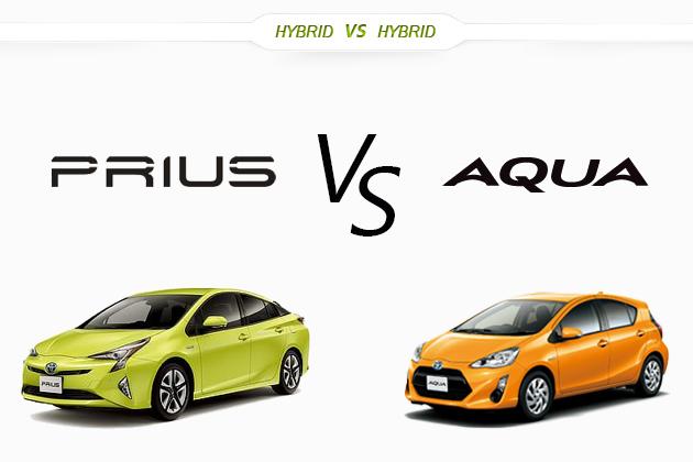 トヨタ プリウス vs トヨタ アクア どっちが買い!?徹底比較