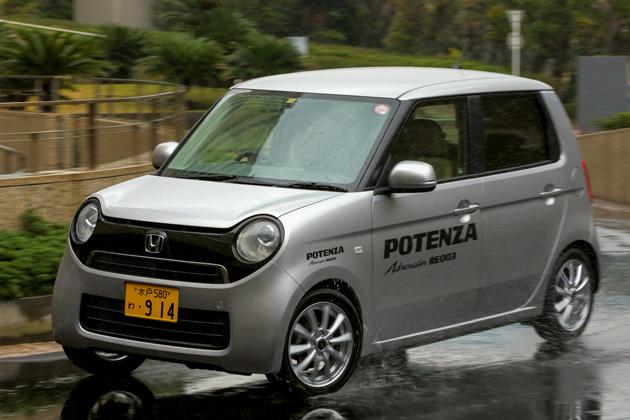 軽専用タイヤにもプレミアムの流れ/ブリヂストン「REGNO GR-Leggera」「POTENZA Adrenalin RE003」試乗レポート