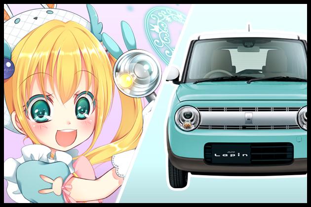 【車なご図鑑】アルト ラパン