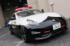 警視庁、パトカーに日産「フェアレディZ NISMO」を3台導入!
