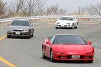 贅沢すぎっ!「スープラ・GT-R・NSX」スーパーGT黄金期に活躍した名車をレンタカーで乗り比べ!