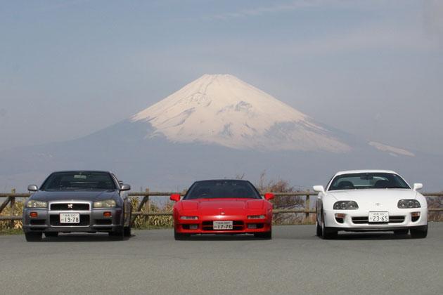 GT-R/NSX/スープラ
