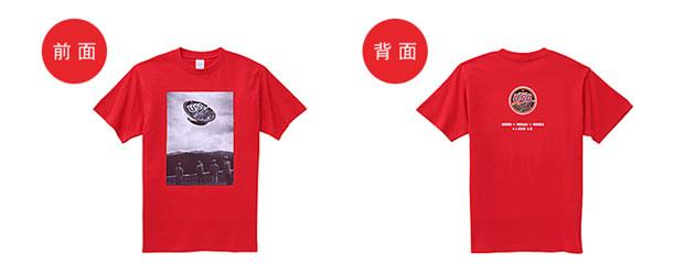 日産自動車×日清食品×ニッセン 3社共同エイプリルフール企画記念Tシャツ