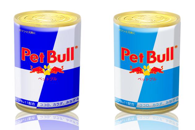 左から - 犬用Pet Bull Energy 、犬用Pet Bull Sugarfree