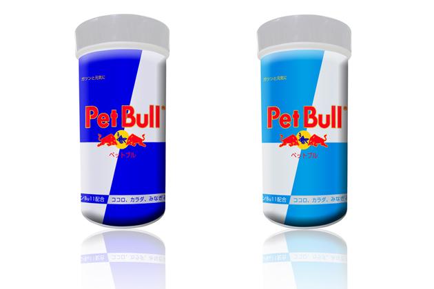 左から - 金魚用Pet Bull Energy 、金魚用Pet Bull Sugarfree