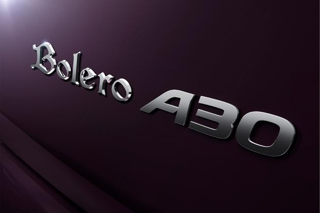 オーテック マーチ「Bolero A30」