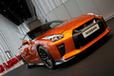 今夏発売予定の新型「GT-R」2017年モデルが、今なら日産 グローバル本社ギャラリーで見れる!