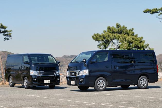走れ! はたらくクルマ!~日産 電気トラック「e-NT400」/商用バン「NV350キャラバン」試乗レポート~