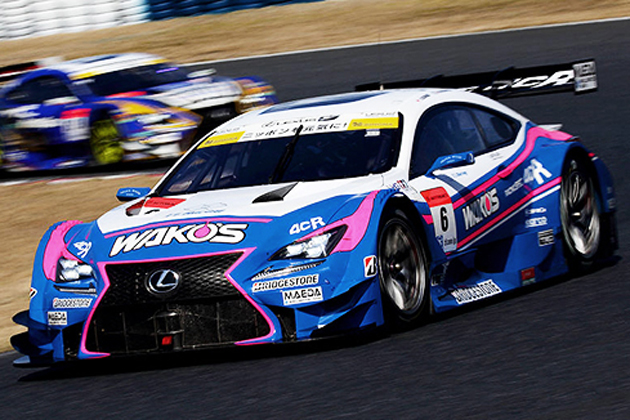 #6 WAKO'S 4CR RC F