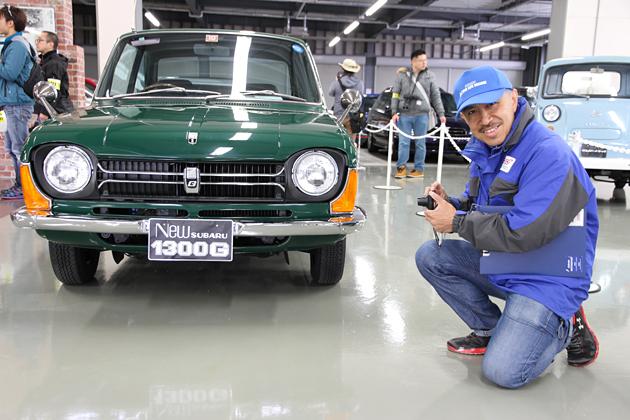 スバル 1300Gとマリオ高野氏