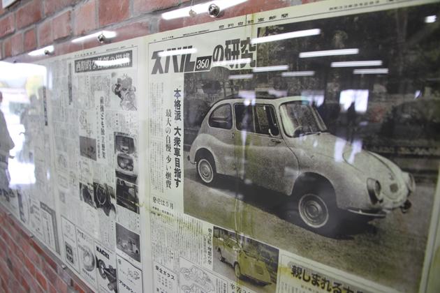 スバル360を紹介する当時の新聞記事
