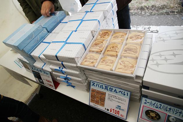 「スバルようかん」「スバル瓦せんべい」「スバルサブレ」などお菓子の種類も多彩!
