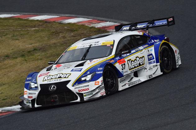 No.37 KeePer TOM'S RC F/2016 スーパーGT 開幕戦 岡山