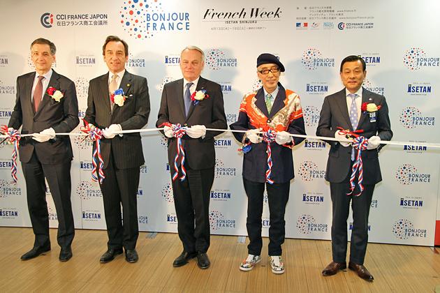 �   7eランスウィーク  7eランス展」が新宿でスタート ~G7(主要7か国外相会合)で来日中の�eランス・エロー外相も    ��うこそ!」~