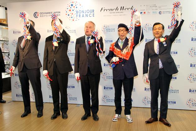 「フランスウィーク フランス展」が新宿でスタート ~G7(主要7か国外相会合)で来日中のフランス・エロー外相も「ようこそ!」~
