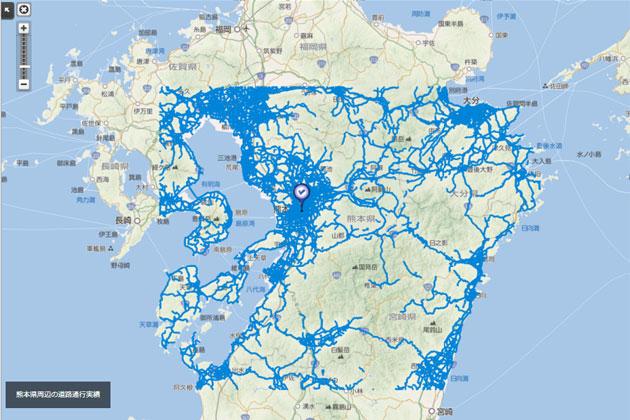 Honda「インターナビ」による道路通行実績情報/道路通行実績情報 Yahoo!地図