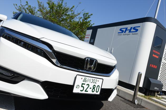 ホンダ「スマート水素ステーション(SHS)」/「クラリティ フューエル セル」