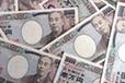 「マイナス金利政策」でクルマのローン金利も0%になるのか?影響は?