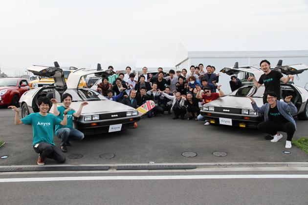 個人間カーシェアのエニカ(Anyca)が「デロリアン DMC-12 特別試乗会」を開催!