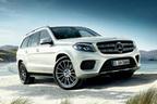 メルセデス・ベンツ、最上級SUV「GLS」を発売