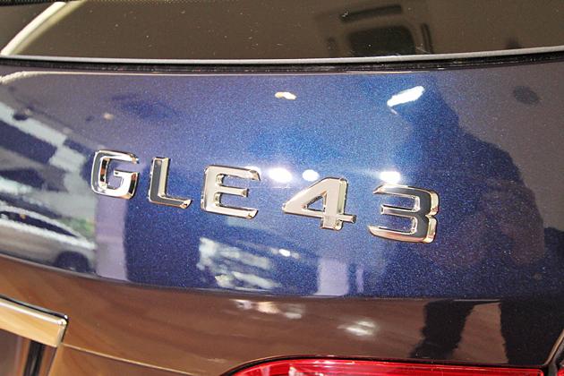Meercedes-AMG GLS 63 4MATIC