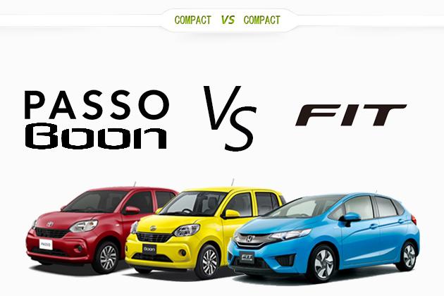 ダイハツ ブーン&トヨタ パッソ vs ホンダ フィット どっちが買い!?徹底比較