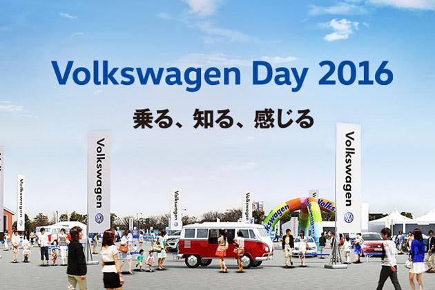 Volkswagen Day 2016