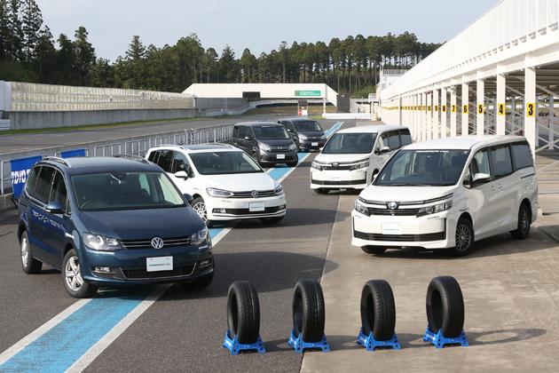 ミニバン専用タイヤの老舗ブランド「トーヨータイヤ トランパス」に加わったニューモデル「 ML(エムエル)」を徹底試乗