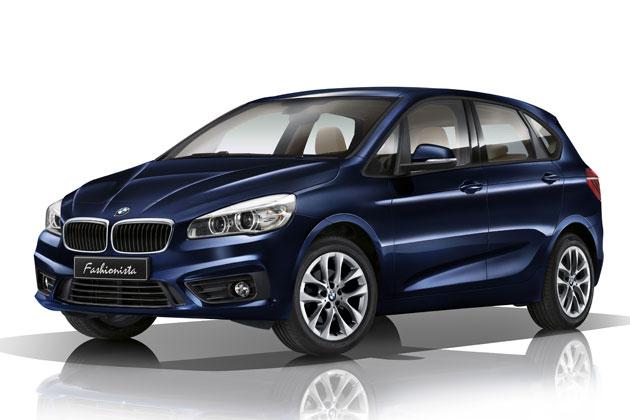 "BMW 2シリーズ アクティブ ツアラー""セレブレーション・エディション・ファッショニスタ"""