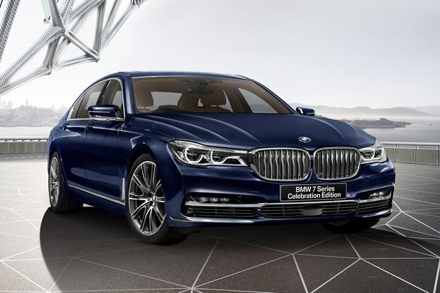"BMW 750Li Celebration Edition ""Individual"""