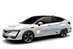 ホンダ、G7伊勢志摩サミットに燃料電池自動車と自動運転車を提供