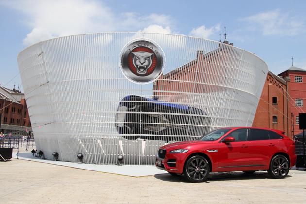 ジャガーが横浜で壁を駆け上がる!? 新型SUV「F-PACE」発表会/イベント「THE JAGUAR WEEK」スペシャルレポート