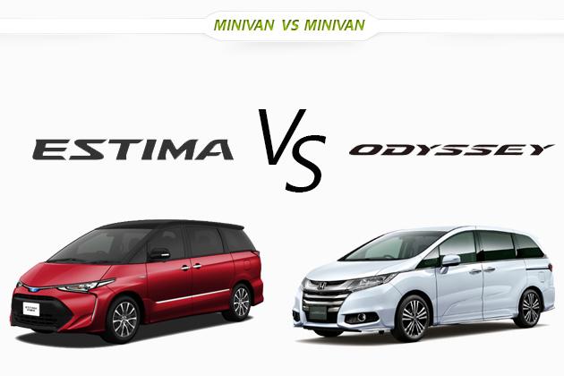 トヨタ エスティマ vs ホンダ オデッセイ どっちが買い!?徹底比較