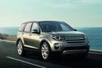 ランドローバー、新車購入者向けに3年間無料メンテナンス・パッケージを導入 ~同時に価格改定も実施~