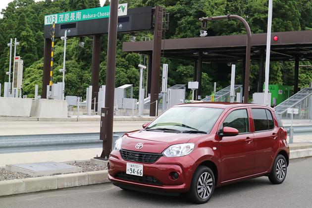 軽自動車の技術を取り入れた「トヨタ パッソ」の実燃費を測ってみた【燃費レポート】