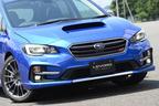 スバル「レヴォーグ」の最上級グレード「STI スポーツ」【話題の新型車を写真でチェック!】