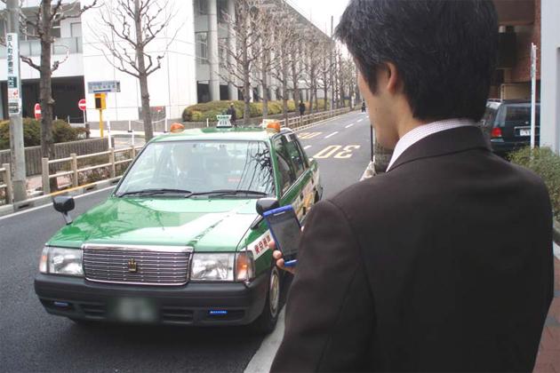 スマホアプリによるタクシー 配車イメージ