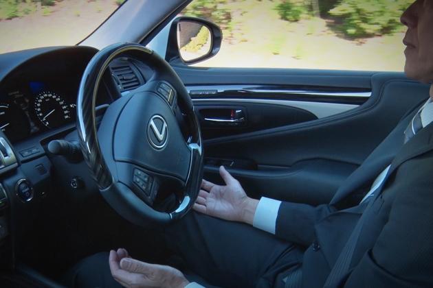 自動運転イメージ