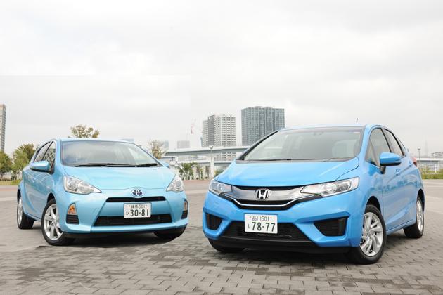 コンパクトHVの人気モデル、トヨタ アクアとホンダ フィットハイブリッド