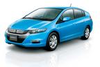平成21年4月1日より「環境対応車普及促進税制」実施。エコカーがお得!