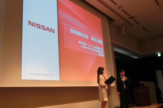 日産が自動運転技術を急加速!日本の自動運転車開発は本当に世界一なのか?