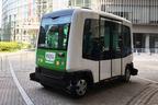 【動画】運転手無しで走行可能!無人運転バス「ロボットシャトル」が登場!