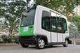 DeNAが無人自動運転のEVバス「ロボットシャトル」を試験運用スタート[発表会レポート]