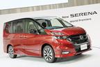 自動運転技術「プロパイロット」を搭載した、日産 新型(5代目)セレナが登場!価格は300万円を切る!?