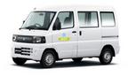 三菱、天然ガス自動車「ミニキャブCNG車」発売