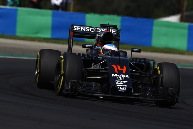 2016 F1 第11戦 ハンガリーGP/決勝