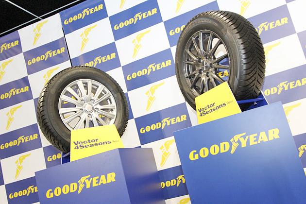 グッドイヤー、新たにオールシーズンタイヤ「Vector 4 Seasons Hybrid」を日本製にし、ラインアップを拡充