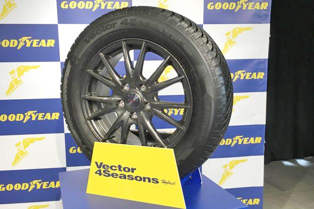 グッドイヤー オールシーズンタイヤ「Vector 4 Seasons Hybrid(ベクター フォーシーズンズ ハイブリッド)」
