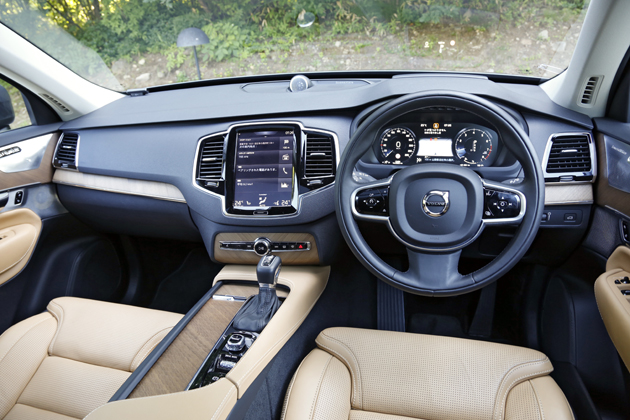 【画像で見る】ボルボ 新型「XC90 T6 AWD Inscription」(インスクリプション) フォトインプレッション