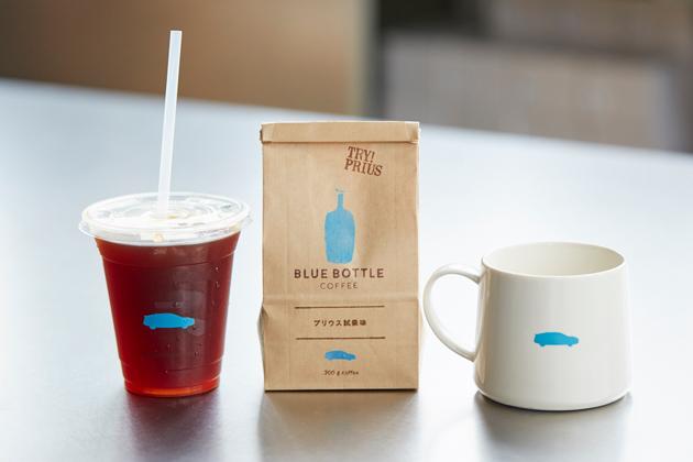 プリウス x ブルーボトルコーヒー